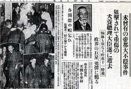 incydent-15 maja--prasa-japonska