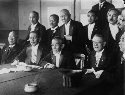 Inukai_Tsuyoshi_and_cabinet_1931