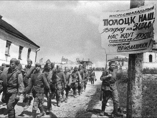 Operacja Bagration 1944 2