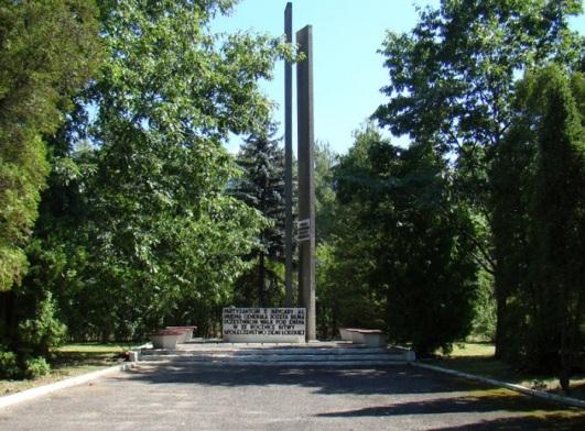 Pomnik znajdujący się w miejscu bitwy pod Ewiną. stanley76rsko