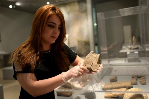 Hazha Jalal Tabliczka Gilgamesz