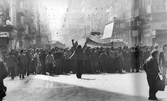 1973 Strajk Ateny Studentów