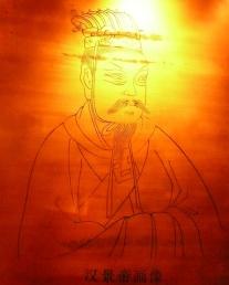 portet cesarza Jingdi