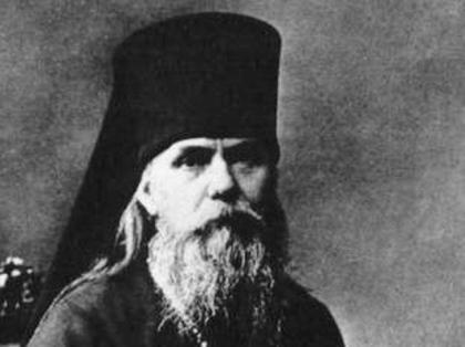 prawosławny arcybiskup Jerzy