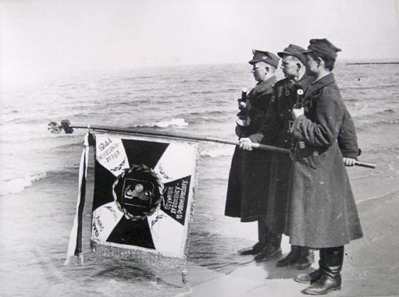 Sztandar kolobrzeg 1945 1
