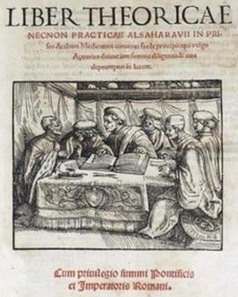 Al-Tasrif-Liber_theoricae_po_lacinie
