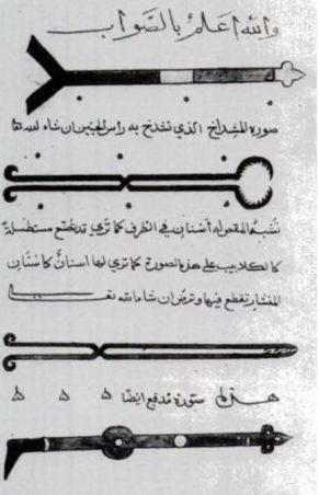 arabskie_narzedzia-chirurgiczne
