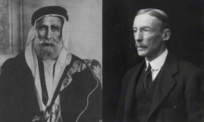sir Henry McMahon i Szarif Husajn
