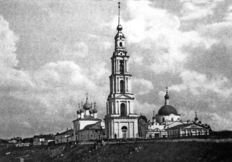 sobór św. Mikołaja w Kalazinie lata 30. XX