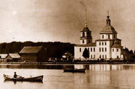 sobor krohino przelom XIX XX wiek