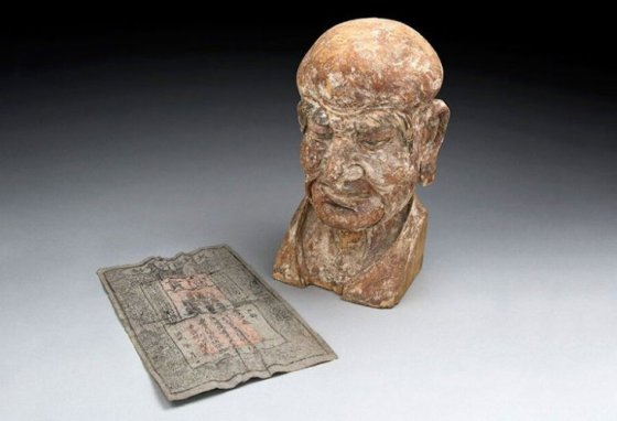 chinski-banknot-sprzed-700-lat