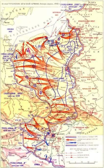 ofensywa-styczniowa-operacjw-wislansko-odrzanska-1945-mapa