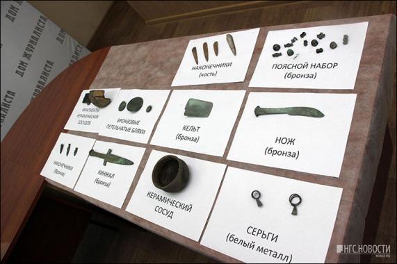 przedmioty z brązy grób omsk