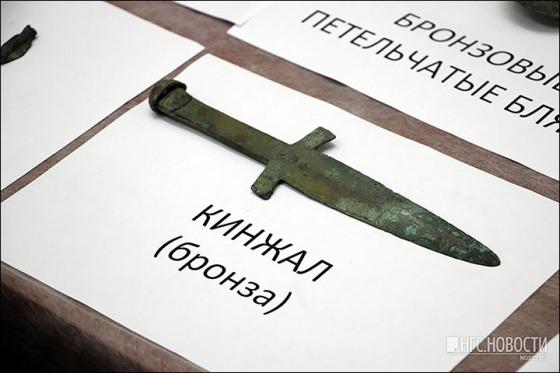 sztylet wojownika omsk